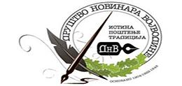 dnv-drustvo-novinara-vojvodine