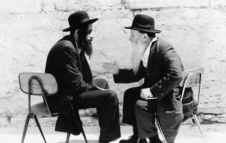Јеврејски дијалог