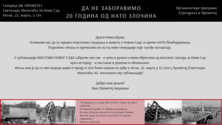 ДА НЕ ЗАБОРАВИМО 20 ГОДИНА ОД НАТО ЗЛОЧИНА