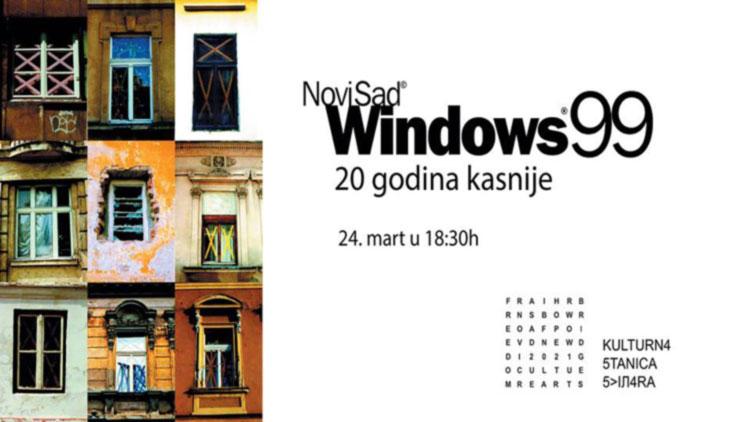 "Изложба ""Windows 99"""