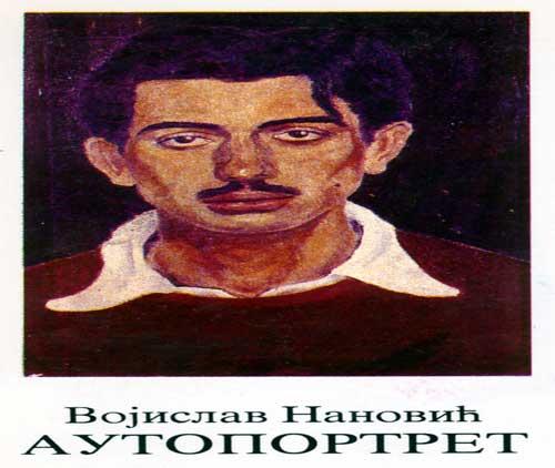 Људи с три ока (65): Војислав Нановић