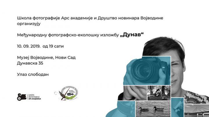 """Међународнa фотографско-еколошкa изложбa """"Дунав"""""""