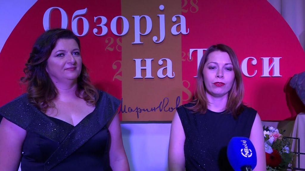 Soprana Ana Aleksić Šajrer